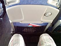 Sitzplatz im IC-Bus