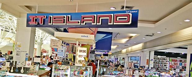 IT Island auf Phuket