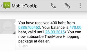 SMS Guthaben