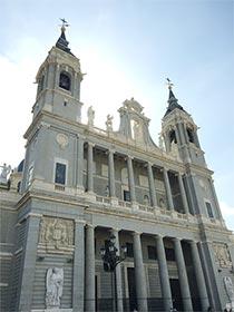 Portal der Cathedral de la Almudena